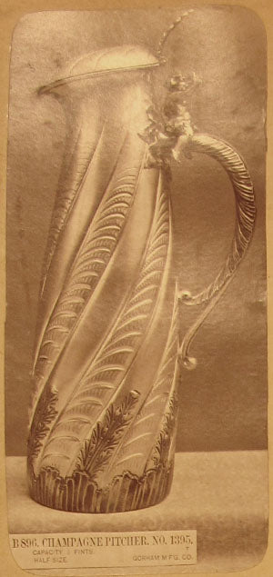 Gorham champagne pitcher archival image