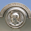 Side Medallion on Gorham Manufacturing Company Coin Silver Medallion Centerpiece Bowl, retailed by Tiffany & Co., c. 1865