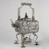 The Roosevelt Family (Eleanor & Franklin Delano) Samuel Kirk & Son Repousse Chinoiserie Hot Water Kettle, c. 1880