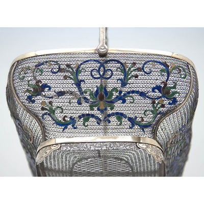 Applied enamel on Chinese Export Silver Filigree & Enamel Basket, early 19th century