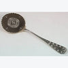 Tiffany 'Daisy' Sterling Buckwheat Pancake or Waffle Server, c. 1869-75