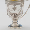 Detail of Edward and James Barnard Antique Sterling Cup, London, 1865/66