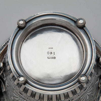 Marks on Gorham Antique Coin Silver Waste Bowl, Providence, RI, c. 1870s