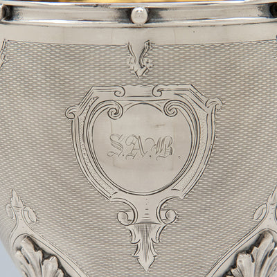 Engraving on Gorham Antique Coin Silver Covered Sugar Bowl, Providence, RI, 1859 of Rhode Island historical interest