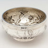 Interior of Peter L. Krider Antique Aesthetic Movement Sterling Silver Salad or Fruit Bowl, Philadelphia, PA, c. 1880's