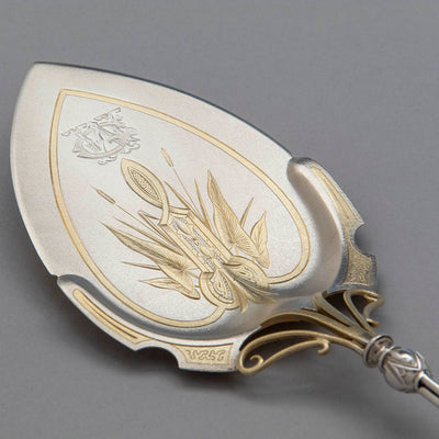 Blade to Whiting (attr) Antique Sterling Silver 'Calla Lily' Pattern Pie Server, NYC, c. 1870's