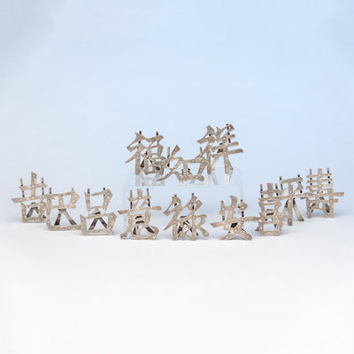 Chinese Export Silver Place Card Holders, early 20th century, set of 12
