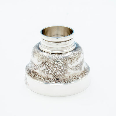 Cover to Tiffany and Co Antique Sterling Silver Exotic Cocktail Shaker, NYC, NY, c. 1888