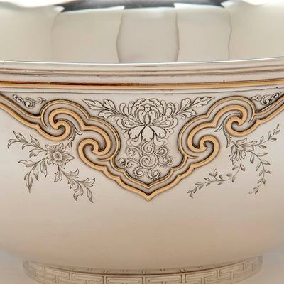 Engraving on The Sweetser Company Sterling and 14k Gold Centerpiece Bowl, NYC, NY, 1906-1920