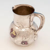 Interior of Tiffany and Co Sterling Silver and Other Metals Pitcher, NYC, c. 1870's