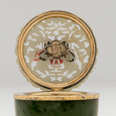 Pierced jade of Edward Farmer Sterling, Jade and Carnelian Inkwell, NYC, c. 1920's
