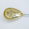 Bowl to Wood & Hughes Cashmere Pattern Sterling Berry Spoon, NYC, c 1880