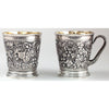 John Hunt & Robert Roskell Pair of English Sterling Repoussed Child's Cup's, London 1881