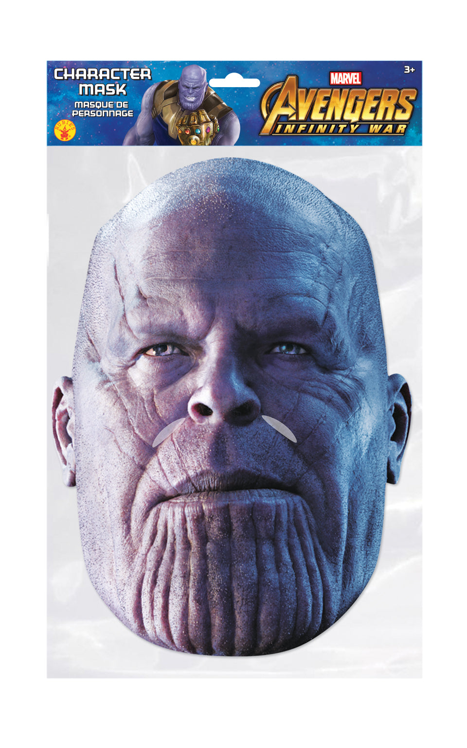 Thanos Marvel Infinity War Mask Single 2D Card Party Face Mask