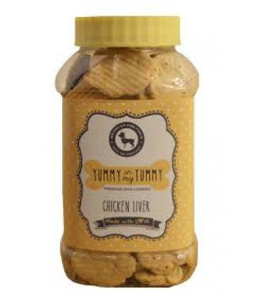 HUFT Yummy in My Tummy Dog Biscuits Party Mix 320 gms