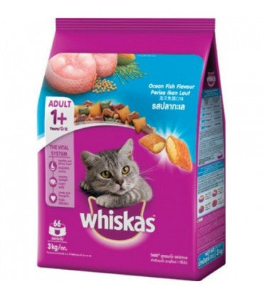 Whiskas Adult Wet Cat food Trout and Sardine in Jelly