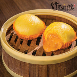 [non-Halal] Frozen Signature Golden Custard Bun (6 Pcs/Pack)
