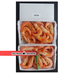 Set F  (Vannamei Cooked Prawn 16/20 (1kg) - 2 Pakcets)