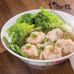 [non-Halal] Frozen Prawn Wantan (15 Pcs/Pack)