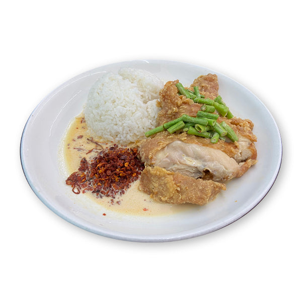Burmese Volcano Chicken Chop Rice