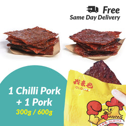 我來也OLOIYA Combo (1 Chilli Pork + 1 Pork Dried Meat)