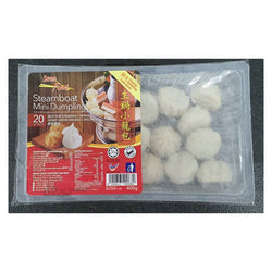 Steamboat Mini Dumpling (20 Pcs/Pack)