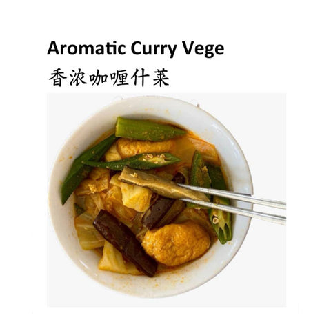 [non-Halal] Aromatic Curry Vege (500+/-)