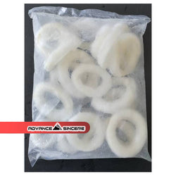 Frozen Squid Ring - 1kg