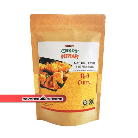 Red Curry (100gm X 4 pack)
