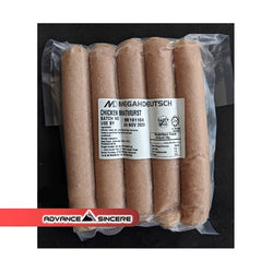 MD Chicken Bratwurst 70gm (350gm/pack)