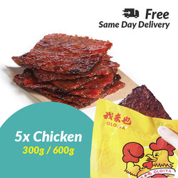 我來也OLOIYA  Chicken Dried Meat (5 packs)