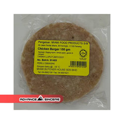 MB Chicken Burger 150gm (150gm/pack)