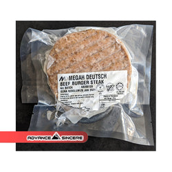 MD Beef Burger Steak 100gm (200gm/pack)