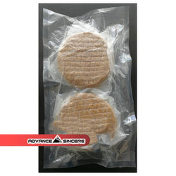MD Lamb Burger Steak 150g (450gm/pack)