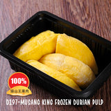 D197-Musang King Frozen Durian Pulp (400g)