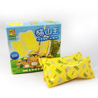 D197- Musang King Popsicle (35g)