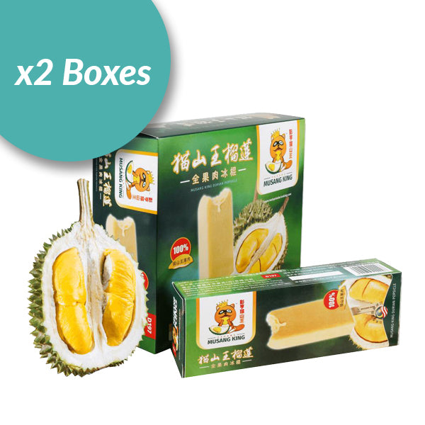D197- Musang King Popsicle (6pcs X 2 Boxs) 85g