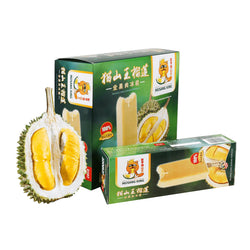D197- Musang King Popsicle (6pcs X 1box) 85g