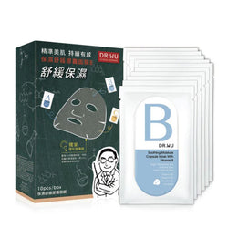 DR. WU Moisturising Capsule Mask with VItamin B 10's
