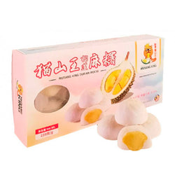 Durian Mochi (10pcs X 1 Pack)