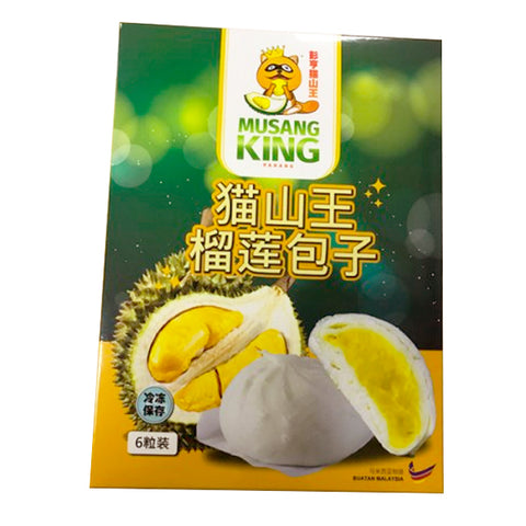 Frozen Durian Pau (6pcs X 2 Pack)