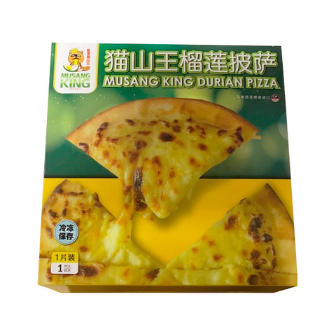 Frozen Durian Pizza (8 inch X 1 Box)
