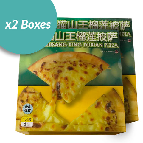 Frozen Durian Pizza (8 inch X 2 Boxs)