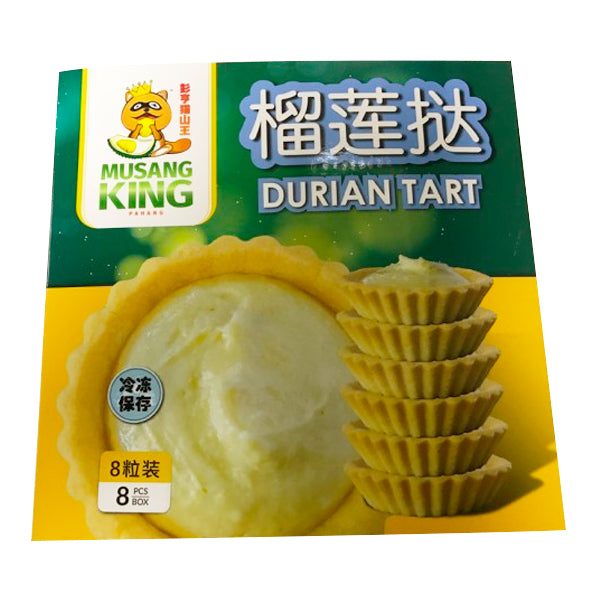 Frozen Durian Tart (8pcs X 1 Box)