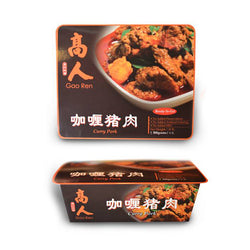 [non-Halal] Frozen Curry Pork  300G