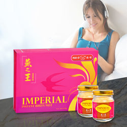 [2 Days Pre-order] (400615) 燕之王免炖燕窝 Imperial Instant Bird's Nest