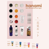 HANAMI DIY Kit by Black Dragon
