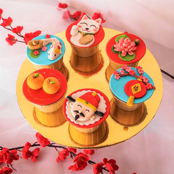 CNY Cupcake (2019 Limited Edition)