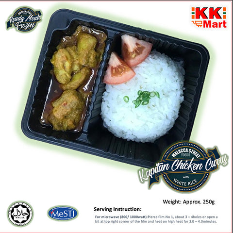 Kapitan Chicken Curry with White Rice