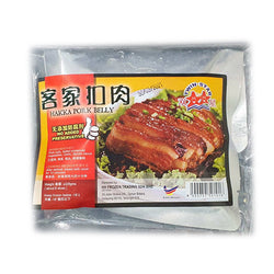 [non-Halal] Mei Cai / Hakka Pork Belly (6 Pcs/pack)
